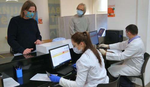 Выездной пункт вакцинации в ТРЦ «Саларис»