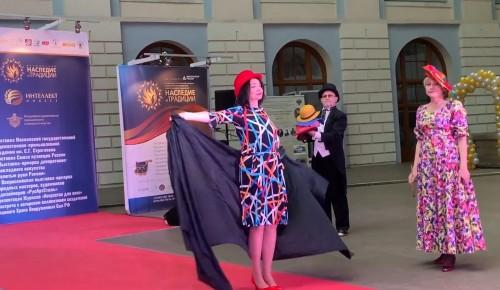 Выставка-форум «Уникальная Россия»
