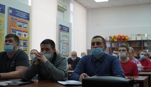 Безопасность москвичей. Специалисты поучаствовали в занятиях  по ГО и ЧС