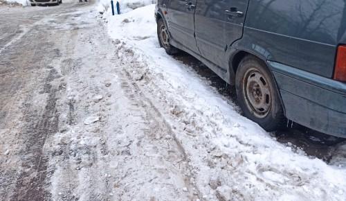 Московских автомобилистов предупредили о сильном ветре и гололедице 2 марта