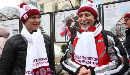 «Московское долголетие»: уникальному проекту исполнилось три года