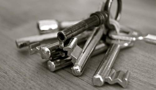 Дольщикам проблемного дома в ЮЗАО передали все квартиры