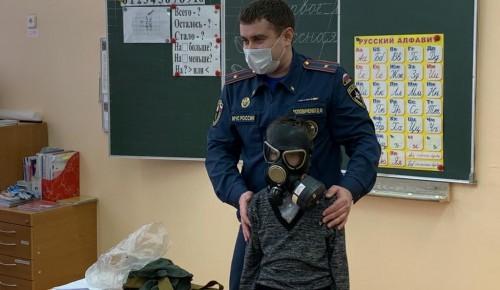Всемирный день гражданской обороны. Школьников ЮЗАО обучили действиям при ЧС