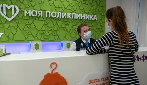 Депутат МГД Картавцева: Обновление поликлиник столицы позволит москвичам получать лечение на новом уровне
