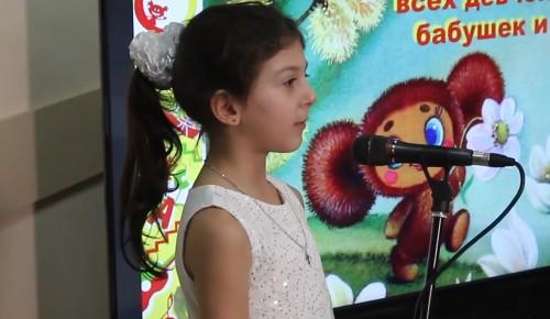 """Выступление детей в центре досуга """"Обручевский"""""""