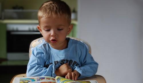 «Колобок»,  «Теремок», «Три медведя». Как ребенку привить интерес к чтению