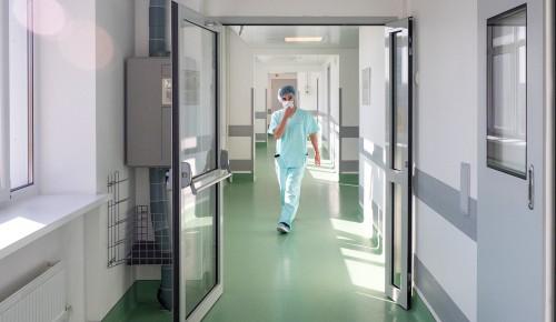 Депутат МГД Шарапова: Малоинвазивные технологии лечения позволяют оказать помощь большему числу пациентов