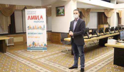 Участники конкурса «Лица района» обсудили с зампрефекта ЮЗАО реализацию своих проектов