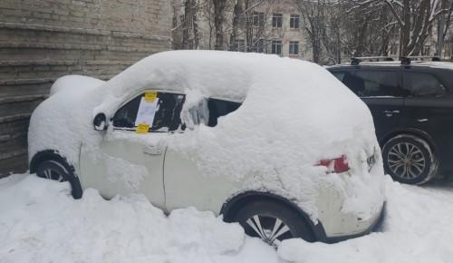 С начала 2021 года в Черемушках три автомобиля были выявлены с признаками БРТС
