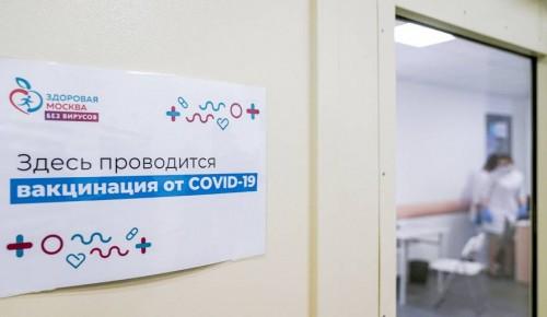 Сделать прививку от коронавируса жители Черемушек смогут сделать в центре «Калужский» до 31 марта