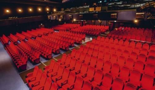 В ЮЗАО продолжается реконструкция советских кинотеатров