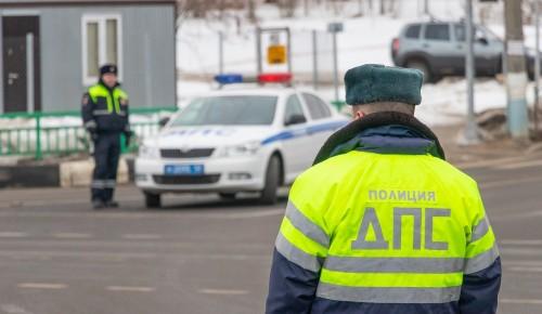 В Академическом районе Москвы сотрудники ГИБДД задержали подозреваемого в попытке дачи взятки