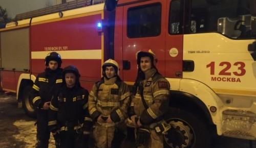 Москвичей приглашают на работу в МЧС по ЮЗАО