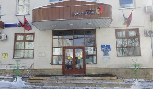 Встретиться с зампрокурора ЮЗАО жители Академического района смогут 1 марта