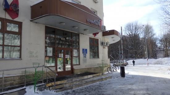 """Центр госуслуг """"Мои документы"""" в Академическом районе будет работать 7 марта"""