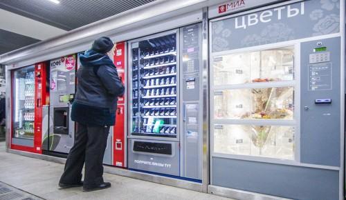 Москвичи смогут получать заказы через почтоматы в метро