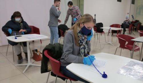 В ТЦ «Гагаринский» можно сделать прививку от Covid-19