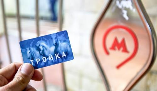 Московский метрополитен постоянно внедряет новые сервисы для пассажиров – Собянин