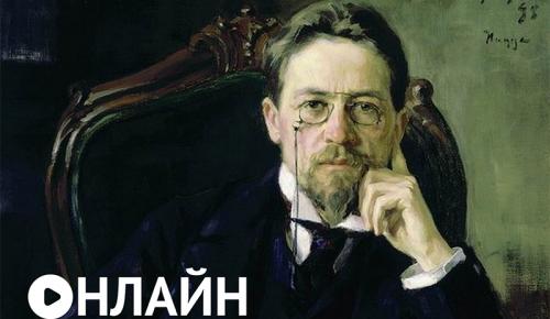 Онлайн-лекция литературоведа Алексея Левшина состоится в центре «Меридиан»