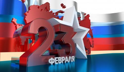 Бал, посвященный Дню защитника Отечества, прошел в Гагаринском районе