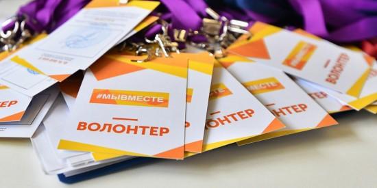 Собянин наградил руководителей ряда столичных НКО и волонтеров столицы