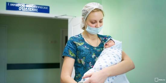 Собянин: Младенческая смертность в столице снизилась почти на 60% за несколько лет