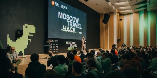 Сергунина: открыт прием заявок на второй туристический хакатон Moscow Travel Hack
