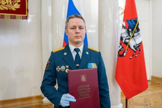 Мэр Москвы вручил премию пожарному из ЮЗАО