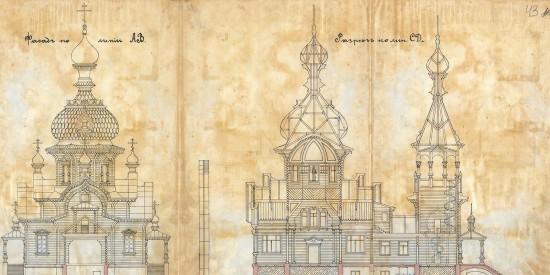 Уникальные документы о 118 древних храмах и часовнях Москвы теперь доступны онлайн
