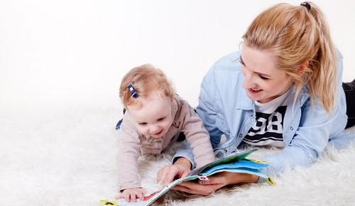 Библиотека «Патриот» пригласила малышей Южного Бутова и их родителей в Клуб семейного чтения