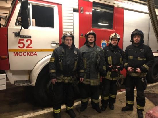 Спасатели ликвидировали пожар в районе Зюзино