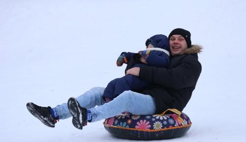 Зимний отдых возле института РАН в Гагаринском районе