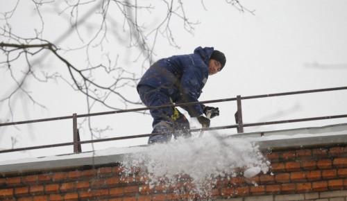 На Юго-Западе Москвы отремонтируют около сотни крыш