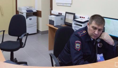 Депутат МГД Щитов: Каждый москвич может внести вклад в борьбу с наркоторговлей