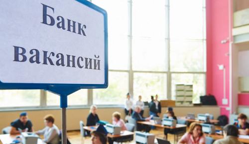 Сенатор Святенко: Показатели безработицы снижаются на московском рынке труда