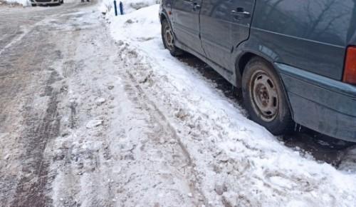 Прокурор Юго-Западного административного округа г. Москвы разъясняет срок для уборки снега на дорогах