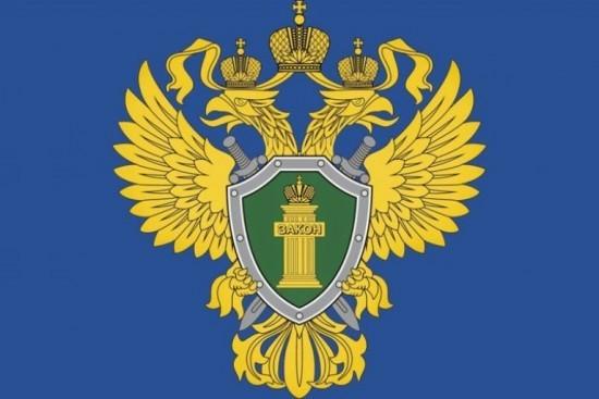 Прокурор Юго-Западного административного округа г. Москвы разъясняет что продлена дачная амнистия до 2026 года