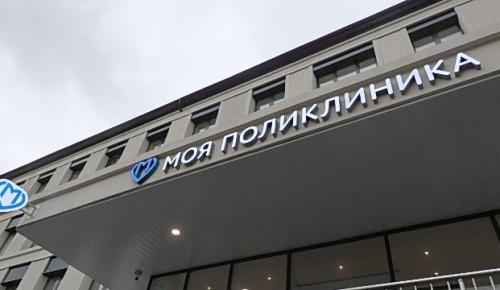 Поликлиника №22 в Котловке готовится к открытию после реконструкции