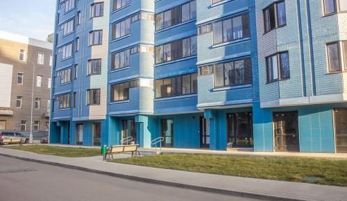 Три дома в Котловке заселяются по программе реновации