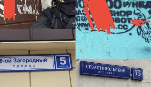 """Активисты Котловки запустили проект """"ЗОЖ моего района"""""""