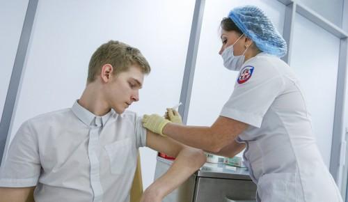 В Москве продолжается масштабная вакцинация от COVID-19