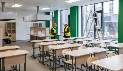 В Академическом районе отремонтируют школу