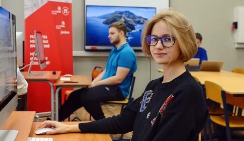 Сергунина: ИТ-коворкинг для молодежи появился в детском технопарке «Байтик»