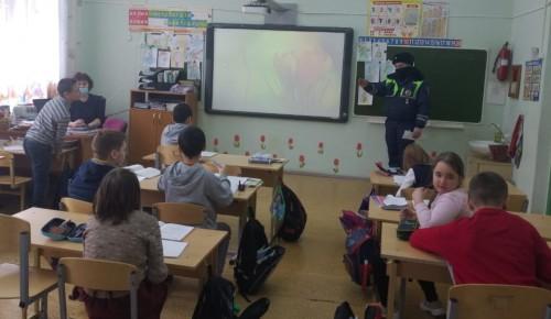 В школе № 108 напомнили учащимся о соблюдении правил дорожного движения