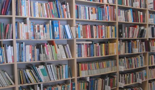 В библиотеке № 184 пройдут квесты, конкурсы и мастер-классы