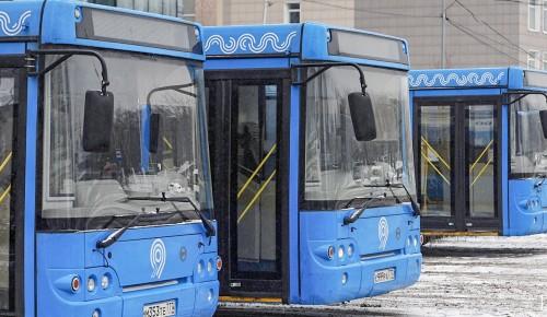 Добираться до центра города жителям Теплого Стана рекомендуют по серой или красной веткам метро