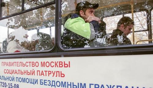 В Москве помочь бездомным людям теперь можно по номеру 112