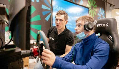 Специалист центра реабилитации «Бутово» рассказал, где и как в Москве можно заниматься киберспортом