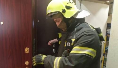 Спасатели МАЦ помогли жительнице Бутова попасть в квартиру, где закрылись маленькие дети