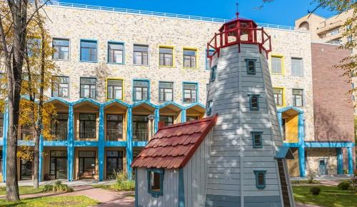 Собянин выделил из бюджета гранты для хосписа «Дом с маяком»